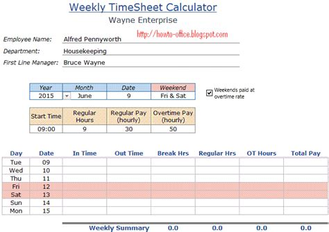 shift kerja adalah aplikasi terbaru menghitung upah gaji dan jam lembur