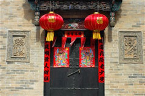 Years Decor Gate by Gate Lunar New Year Decorations Stock