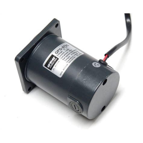 Jual Motor Dc 24 Volt 80mm 40 watt dc geared motor 12v 24v