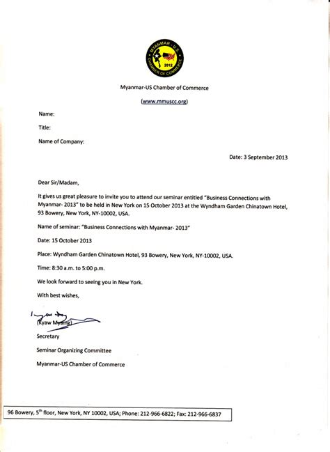 format of invitation letter sle invitation letters writing professional letters