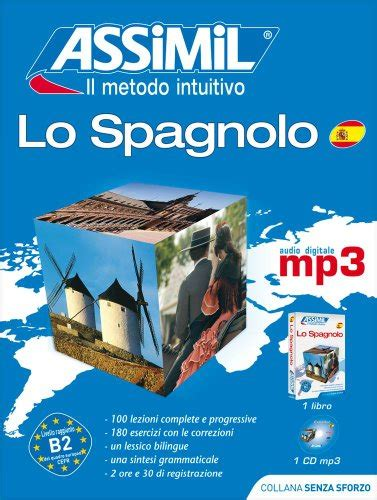 grammatica spagnola 8842050512 libro grammatica spagnola di manuel carrera diaz