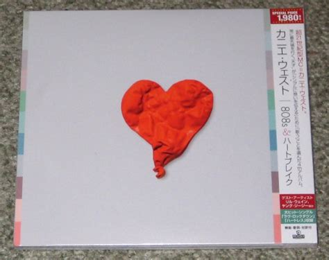 808s And Heartbreak Vinyl by Kanye West 808s And Heartbreak Records Lps Vinyl And Cds