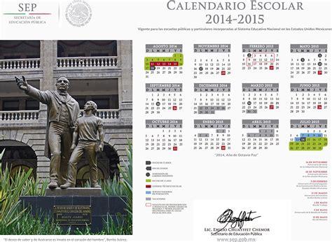 cronograma de pago docente santa fe de junio de 2016 pago de sueldos santa fe enero 2015 autos post