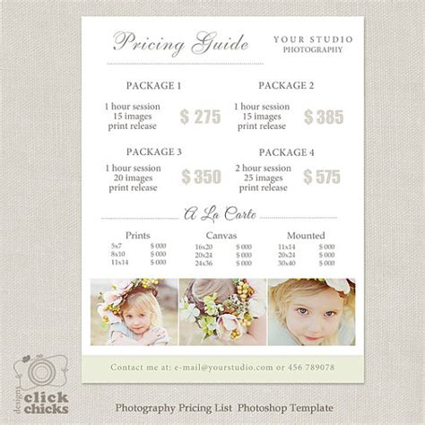 photography pricing template photography package pricing list template photography