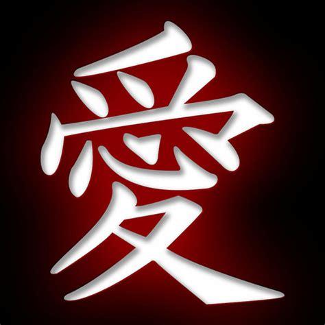 love kanji  acer   deviantart