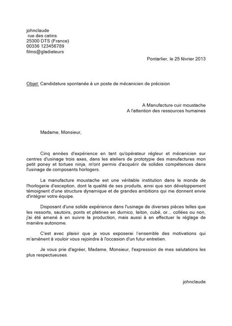 Exemple De Lettre De Motivation Candidature Spontan E Pour La Mairie mail de demande d emploi spontan 233 e employment application