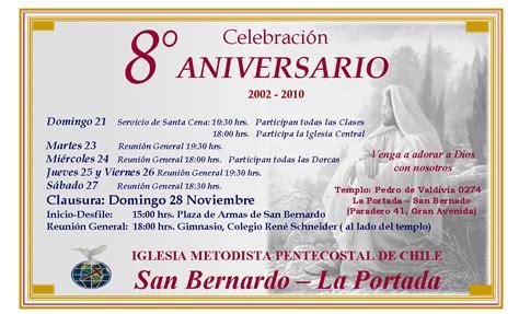 invitacion para aniversario de iglesia iglesia metodista pentecostal de chile iglesia la portada