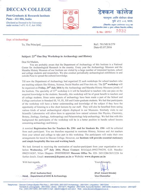 appreciation letter to vice chancellor essays on supply chain inventory management letter to