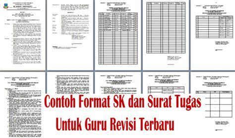contoh format administrasi kepala sekolah terbaru info contoh format sk dan surat tugas untuk guru revisi terbaru