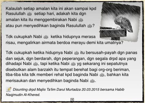 Cukupkah Amal Kita saksi amal kita larangan minum arak mtdm 20 03 2015