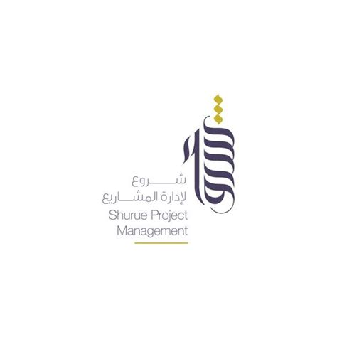 design logo in arabic 30 arabic calligraphy logo designs your business deserve