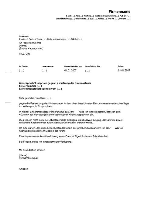 Gesch Ftspapier Vorlagen Muster bewirtungsbeleg muster pdf free software and shareware