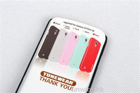 Softshell For Galaxy S4 Tunewear 七彩上身 tunewear eggshell softshell for galaxy s4 unwire hk