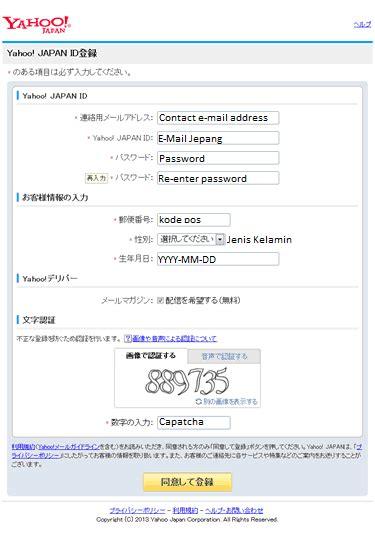 cara membuat yahoo jp cara membuat e mail jepang pr pemweb