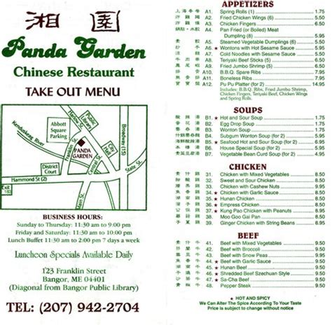 Panda Garden Menu by Panda Garden Bangor Menu Prices Restaurant Reviews