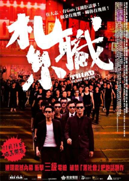 hong kong gangster movie review triad is just another casualty of hong kong s