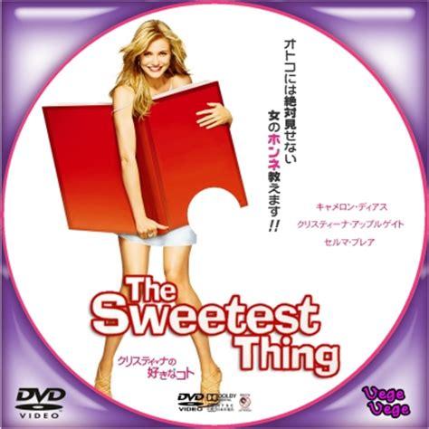 Vcd The Sweetest Thing クリスティーナの好きなコト ベジベジの自作bd dvdラベル