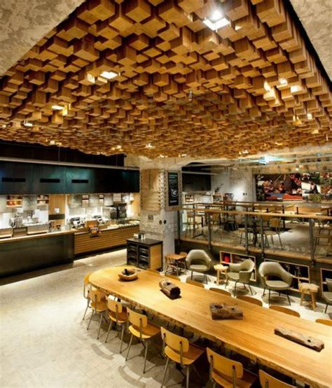 Home Business Ideas Netherlands Starbucks Amsterdam Fubiz Media