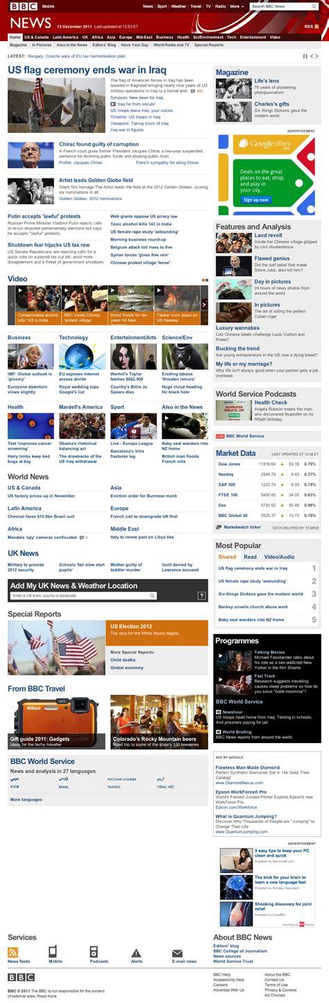 news home image mag