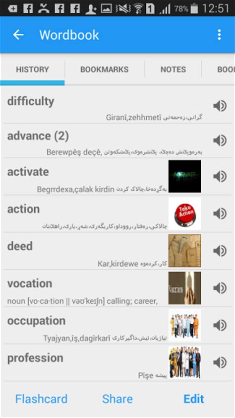 dictionary for android apk dictionary kurdish to for mobile