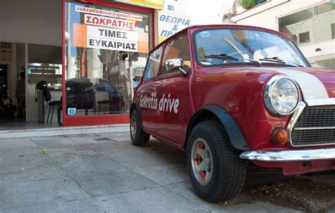 Sokratis Auto by Sokratis Drive Home