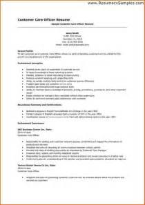 Customer Service Officer Resume Sample 7 Customer Service Jobs Resume Event Planning Template