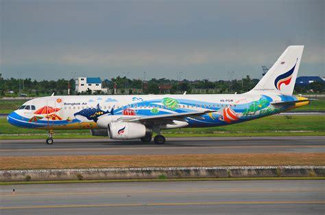 File:Bangkok Airways Airbus A320-232; HS-PGW@BKK;29.07 ...