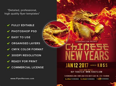 new year flyer template new year flyer template 2017 flyerheroes