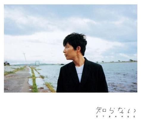gen hoshino album gen hoshino discography 4 albums 12 singles 1 lyrics 13