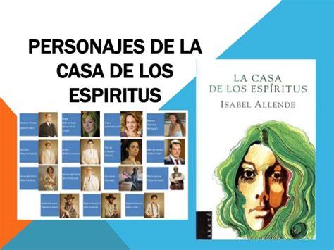 personajes de la casa de los espiritus