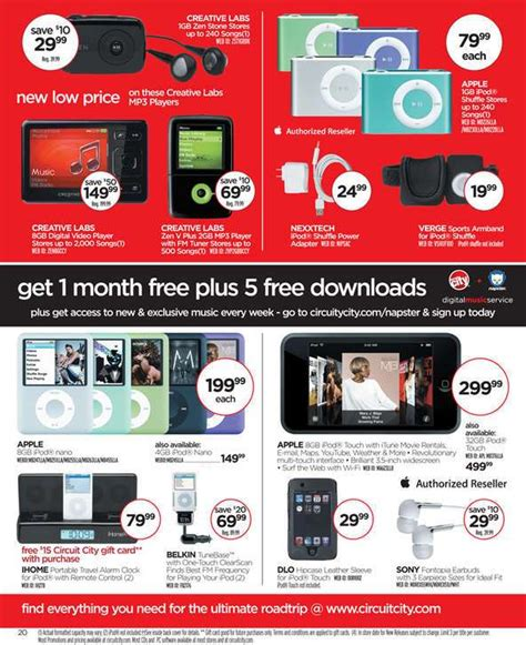 Circuit City Gift Card - black friday ad hoaxes