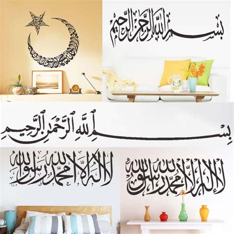 islamic home decor wonderful with images of islamic home arabic wall stickers quotes islamic muslim home