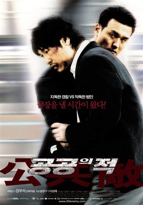 film seri korea sweet enemy public enemy 2002 review cityonfire com