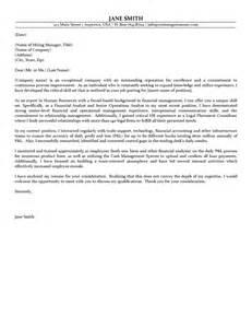 Sample Hr Cover Letter