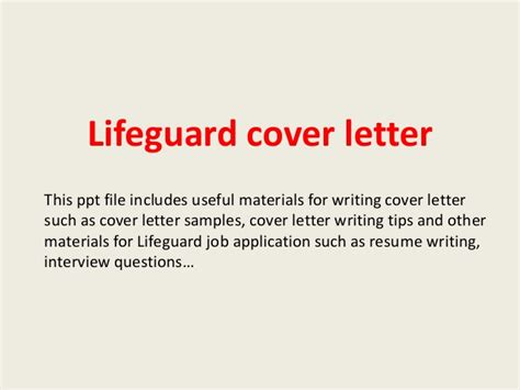 Employment Letter Ppt Lifeguard Cover Letter