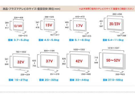 37 inches in cm kagu350 rakuten global market tv stand snack tv board