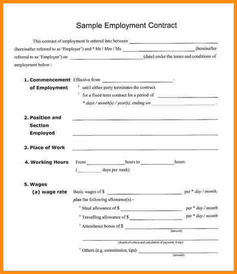 standard employment agreement sle employment agreement