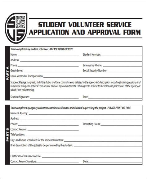 39 Sle Service Forms In Pdf Sle Templates Volunteer Service Form Template