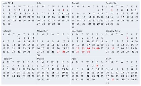 set of square european 2014 2015 2016 2017 year vector