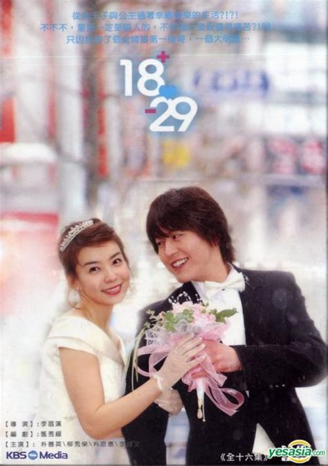 film drama korea 18 vs 29 yesasia 18 vs 29 dvd ep 1 8 to be continued