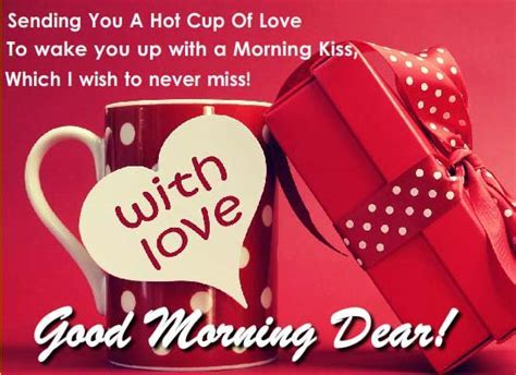Wake You Up With A Cup Of Love! Free Good Morning eCards