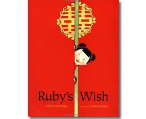 ruby s wish by shirin yim bridges blackall