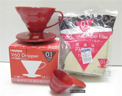 Plastic Dripper V60 Coffee Kaffeebaum hario v60 01 plastic coffee dripper hario paper 100 filter set ebay