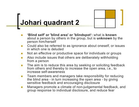 Johari Window Blind Spot Exles johari window