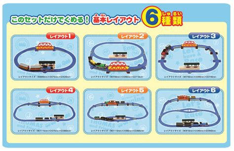 Disney 01 Cars Regular Puzzle amiami character hobby shop plarail
