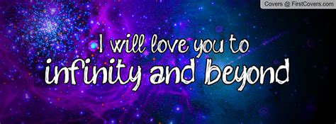 i you to infinity and beyond books infinity and beyond quotes image quotes at