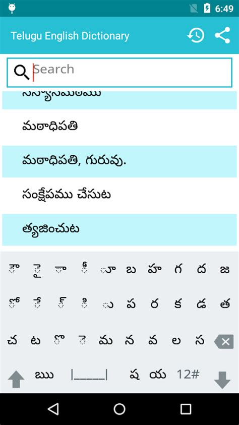 telugu  english dictionary android apps  google play