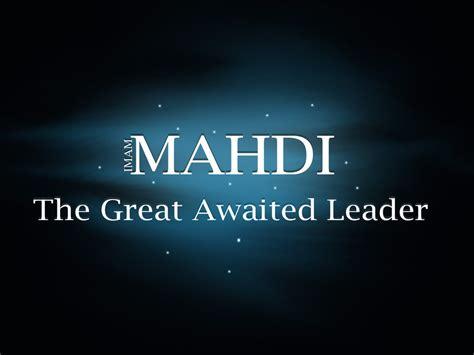 Kaos Islami El Ibad 20 al mahdi reformador mundial al de los tiempos en