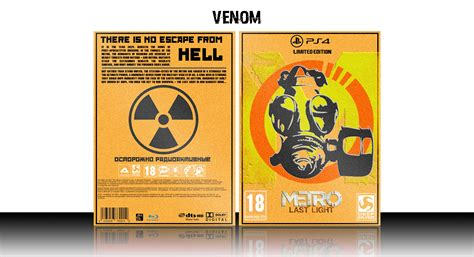 Light In The Box Limited by Viewing Size Metro Last Light Limited Edition Box Cover