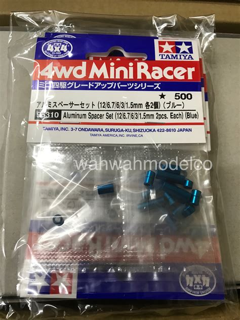 Tamiya Aluminum Spacer Set 12 6 7 6 3 1 5mm 2pcs Each Blue tamiya 95310 1 32 mini 4wd jr aluminum spacer set blue 12